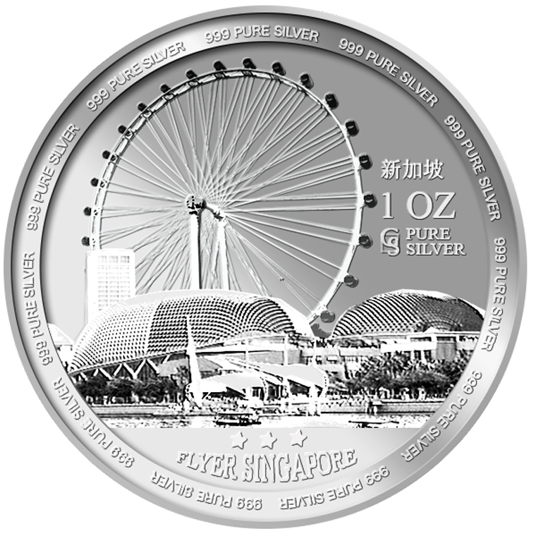 1oz SG Flyer Silver Medallion