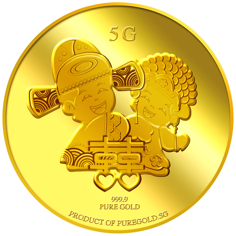 5g Wedding Couple Gold Coin