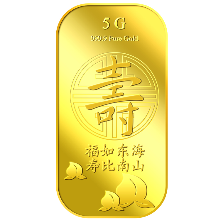 5g Longevity (SHOU) Gold Bar