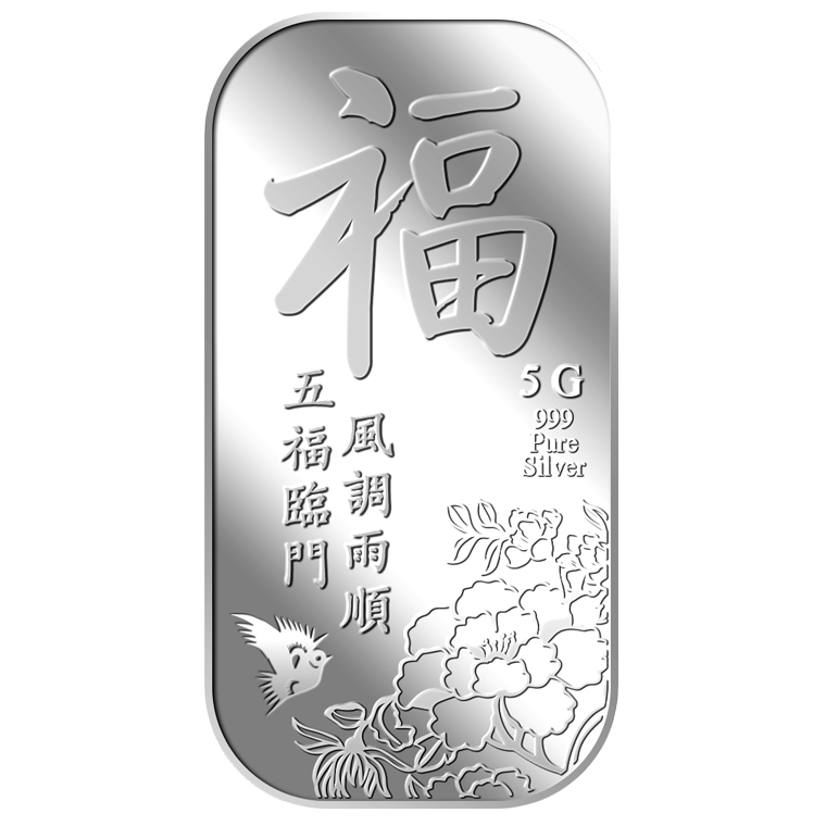 5g Blessed (FU) Silver Bar