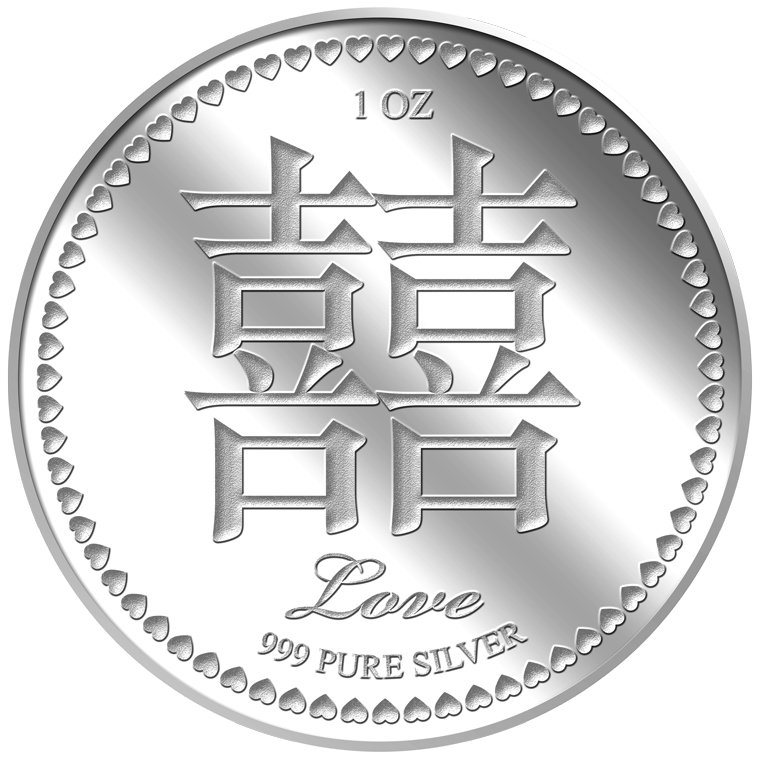 1oz Double Happiness Silver Coin